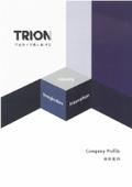 株式会社トリオン 会社案内