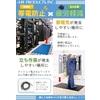 帯電防止ルドローマット.jpg