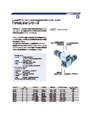 産業用カメラ『Baumer VisiLineシリーズ』 表紙画像