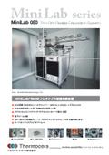 ★☆【MiniLab-080】フレキシブル薄膜実験装置★☆ 表紙画像