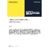 ザルトリウス_iQue_Understanding-T-Cell-White-Paper-JA-A4_20210113.jpg