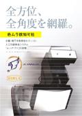 『AIロボット』 表紙画像