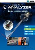 レーザー傷検査装置 穴ライザー