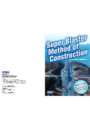 スーパーブラスター工法 表紙画像