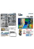 レーザースキャナートータルステーション『GTL-1000』