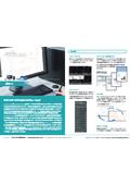 自動車内装部品・産業資材の設計に対応!デザインシステムSDS-ONE APEX4のCADソリューション