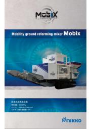 ⾃⾛式⼟質改良機「Mobix(モビックス)」 表紙画像