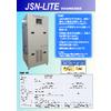 JSN-LITEカタログ-3.0.1-J.jpg