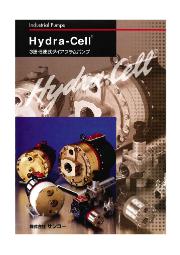 ハイドラセルポンプ Hydra-cell Pump 表紙画像
