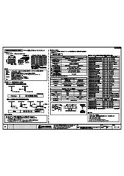 パイロンバリアー標準図(0.30以上/0.32以上) 表紙画像
