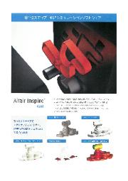 シミュレーションソフト『Altair Inspire Cast』 表紙画像