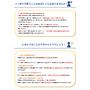20200227_【バリ取り機特集】改良.jpg