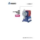 イワキ電磁定量ポンプ EH-Eシリーズ 表紙画像