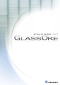 ガラスレンガ『グラソア』 表紙画像
