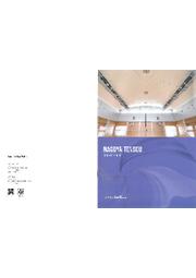 株式会社名古屋店装 会社案内 表紙画像