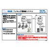 Tcc-F003 フィルム工場制御システム.jpg