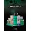 バルビス 潤滑剤総合カタログ 表紙画像