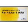 adviser servise.jpg