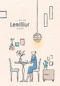 【抗ウイルス機能】フリース壁紙「レミリア」全18色*カタログ進呈 表紙画像
