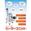 焦げない湯煎式で加熱と撹拌を同時に行える「ステンレス容器ヒーターユニット」【HU/注目製品】チラーを使っている方必見! 表紙画像