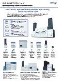 IDP SMART-70シリーズ