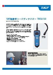 SKFエアリークディテクター TKSU10 表紙画像