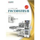 コンパクト横形ピロー包装機『FW3301IIBS/B』 表紙画像