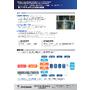 油化&ボイラー両面カタログ.PDF.jpg