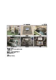 IPX7防水試験資料 表紙画像