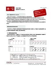 UL規格(PGJI) : 追加印字ラベルについて 表紙画像