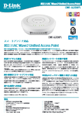 D-Linkスマートアンテナ搭載 無線アクセスポイント『DWL-6620APS』