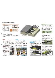 鋳鉄製伸縮装置『ヒノダクタイルジョイントα(SCVJタイプ_積雪地対応型)』 表紙画像