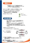 偽造防止タグ~NTAGDNA~
