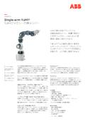 Single-arm YuMi|協働型単腕ロボット 表紙画像