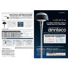 dinnteco-100Plus製品カタログ 表紙画像