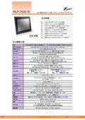 Intel第8世代Core-i5搭載の高性能ファンレス15型タッチパネルPC『WLP-7G20-15』 表紙画像
