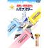 ルミナスターカタログ3つ折り日本語ver3 170614.jpg