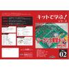 brochure_AKE-1014S.jpg
