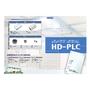 HD_PLC_pamph_1005.jpg