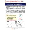 ヒトPD-L1陽性エクソソーム(CD9)ELISAキットちらし 表紙画像