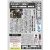 DM(大勇新聞)ver.7.jpg