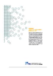Panasas: フラストレーションのないHPCストレージ  表紙画像