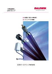 高いランプ性能、安定UV硬化能力を長時間維持『互換用UVランプ』 表紙画像