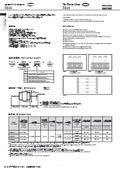 電源サージ対策用サージアブソーバ FA44