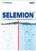 イオン交換膜「セレミオン」で電気透析