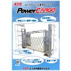 簡易ロングスパンエレベータ『Power CARGO』 表紙画像