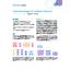 Octet Data Analysis HT Software Version 12 表紙画像