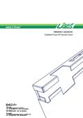 海外メーカー製高機能ケース カスタマイズカタログ 表紙画像