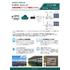 【M2MSTREAM】太陽光発電ストリング監視システム.jpg