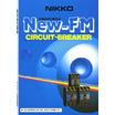 New-FMサーキットブレーカ(配線用遮断器・漏電遮断器) 表紙画像